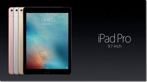 7インチ iPad Pro