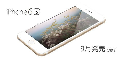 iphone6skamo