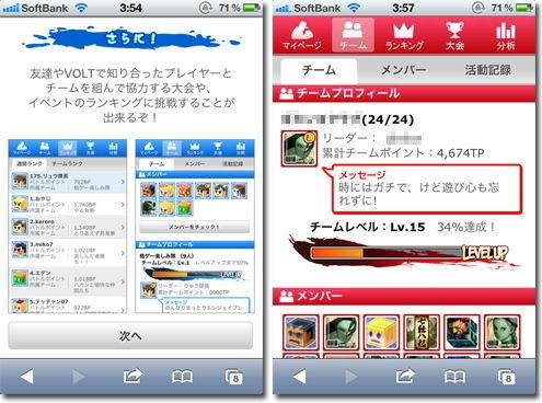 update20120125