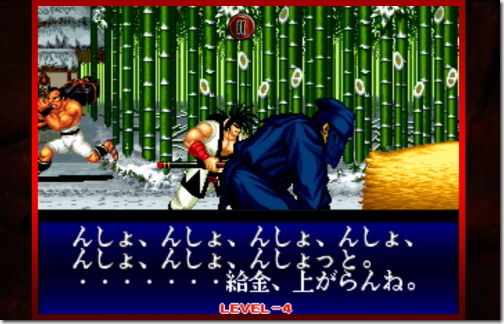 真SAMURAI SPIRITS SAMURAI SHODOWN