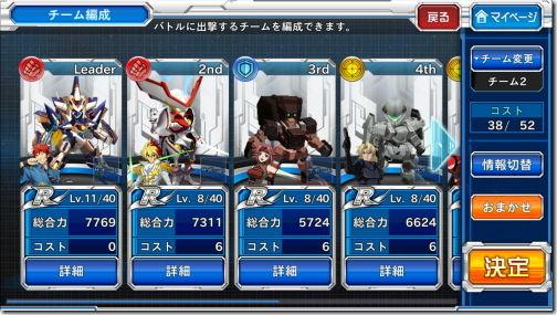 スーパーロボット大戦 X-Ω クロスオメガ