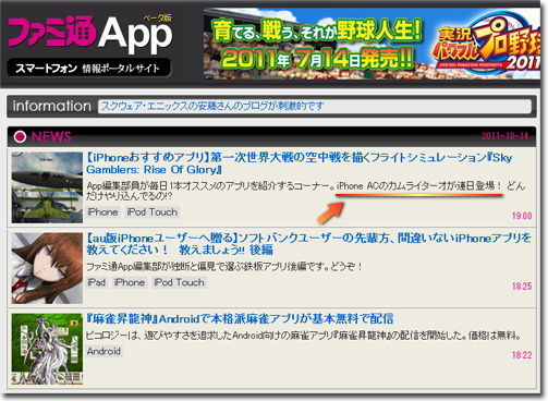 famitu_app