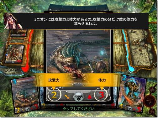 オーダー&カオス デュエル Order & Chaos Duels