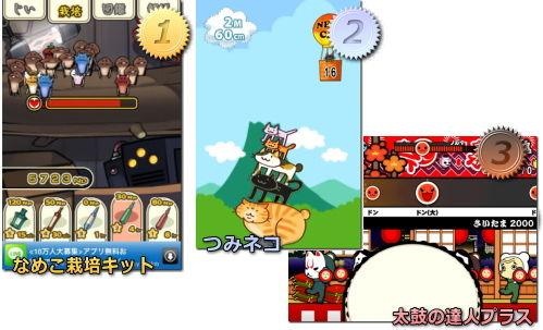 grandprix2011kodomo_user