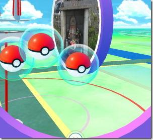 Pokemon GO ポケモンGO ボール