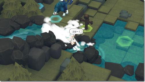 魔女の泉2 6