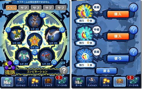 update20120307
