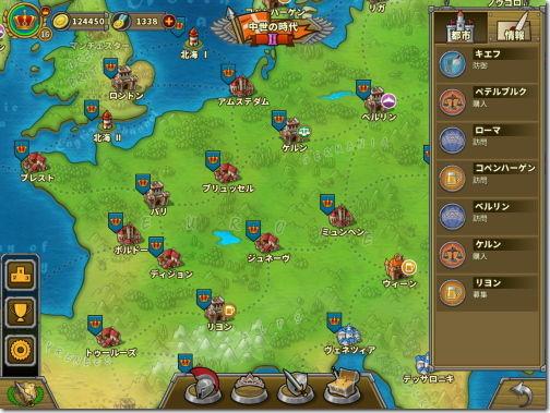 欧陸戦争5 帝国