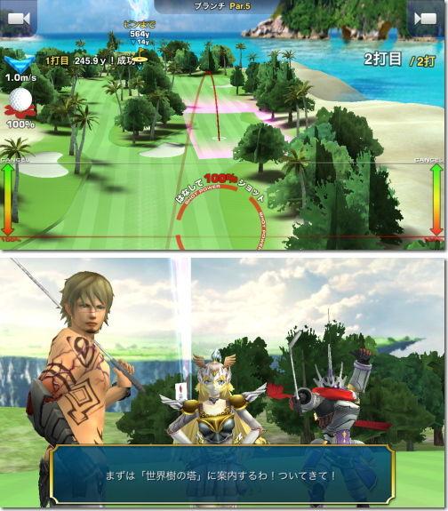 ダンジョン&ゴルフ