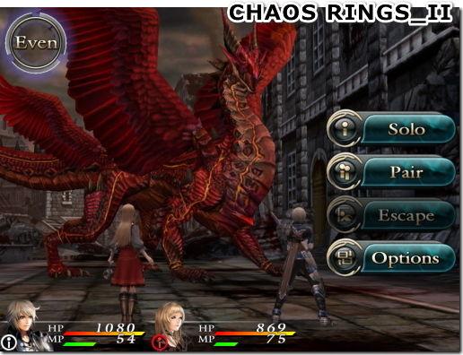 CHAOS RINGS_II ケイオスリングス2