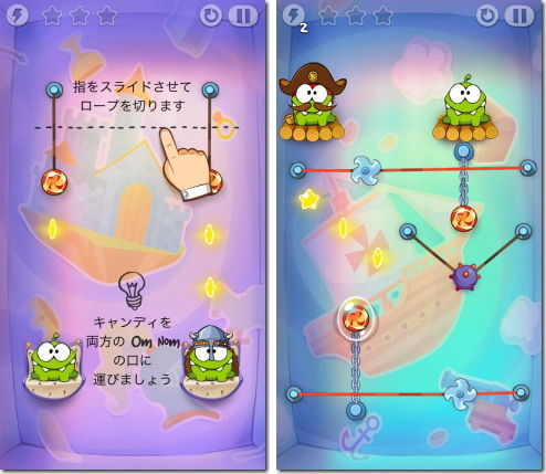 Cut the Rope: Time Travel カット・ザ・ロープ タイムトラベル