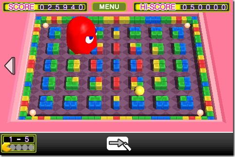 Pacman Remix