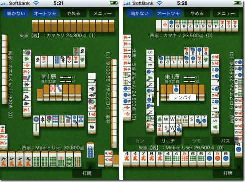 mahjongmobile