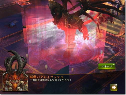 Dark Quest 4 ダーククエスト4