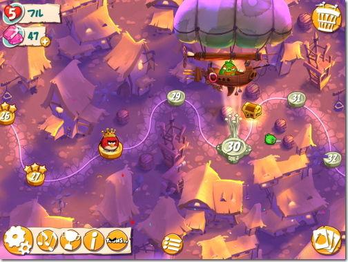 アングリーバード2 Angry Birds 2