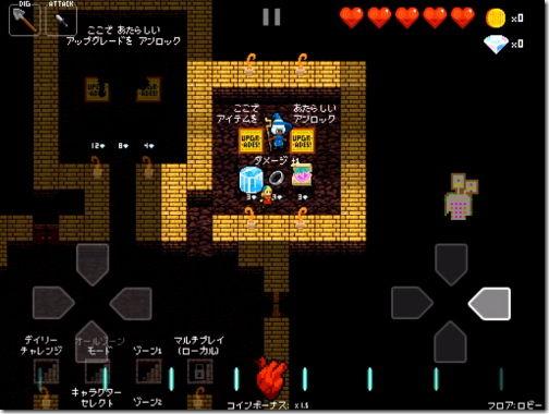 クリプト オブ ネクロダンサー Crypt of the NecroDancer