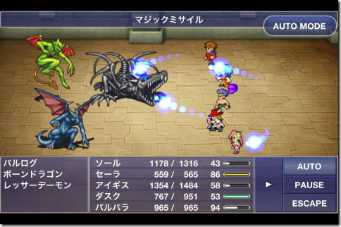FINAL FANTASY LEGENDS 光と闇の戦士 dimensions