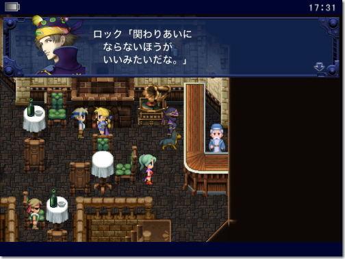 FINAL FANTASY VI ファイナルファンタジー6