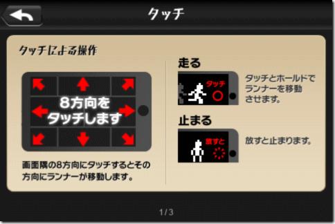 Lode Runner Classic (ロードランナー)