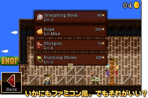 hookchamp3