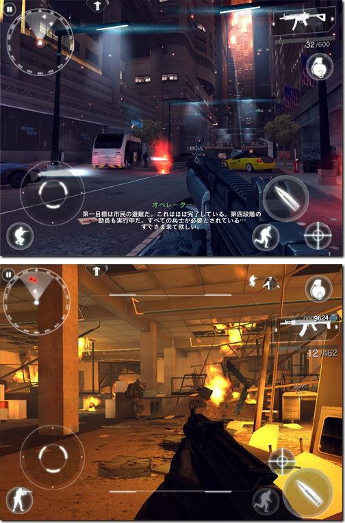 モダンコンバット4:Zero Hour Modern Combat4