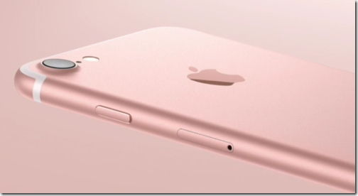 news iPhone 7 rose