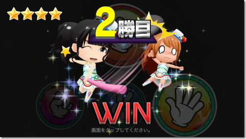 AKB48 ついに公式音ゲーでました