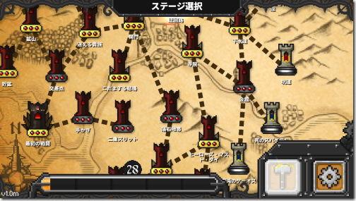 ダンジョン・ウォーフェア Dungeon Warfare