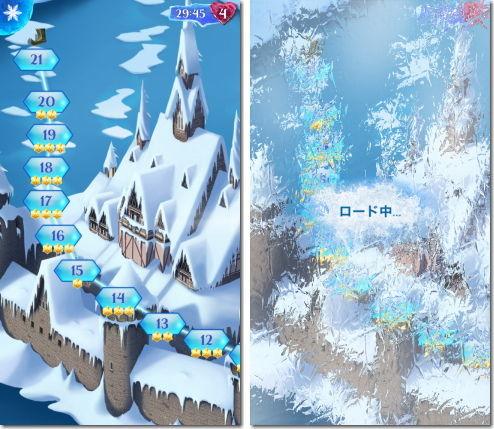 アナと雪の女王 Free Fall