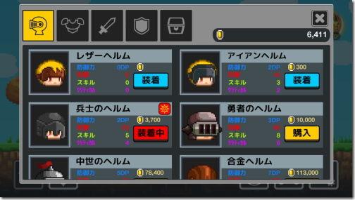 いきなりダンジョン5