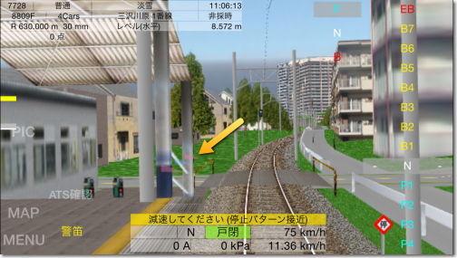 Train Drive ATS 2