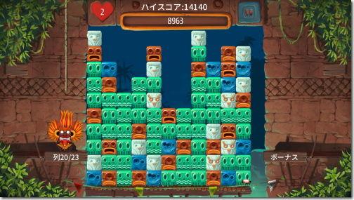 Tap the Blocks2