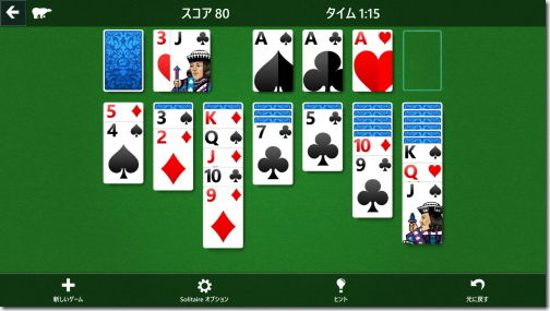 Microsoft Solitaire Collection クロンダイク