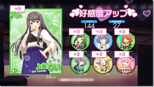 ガールフレンド(♪)おんぷ