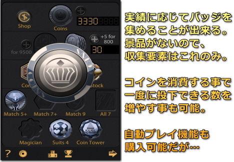 Coin Kingdom HD
