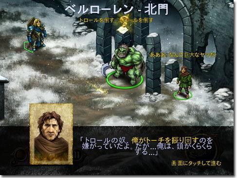 update20120130