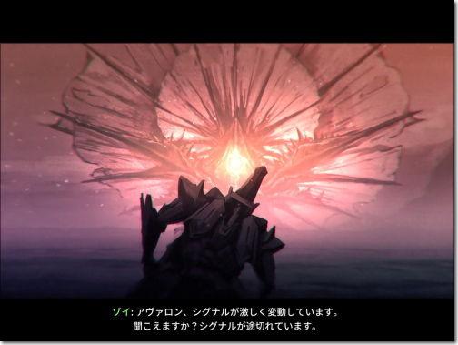 インプロージョン Implosion