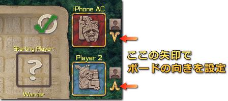 update20110803