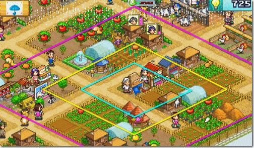 大空ヘクタール農園