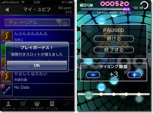update2012330