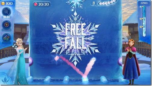 アナと雪の女王 Free Fall スノーショット