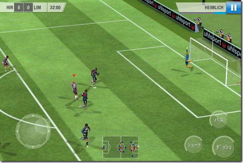リアルサッカー2013