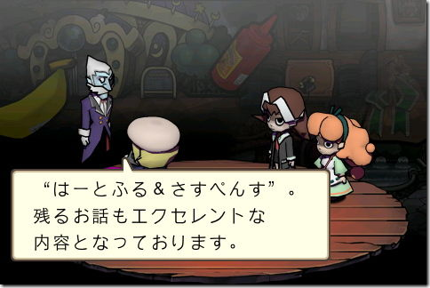 おさわり探偵 小沢里奈 シーズン2 1/2