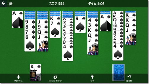 Microsoft Solitaire Collection スパイダー