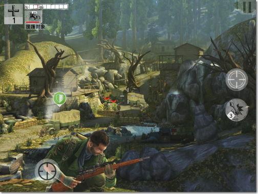 ブラザーインアームズ 3 Sons of War