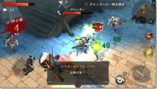 Dark Quest 5 ダーククエスト5