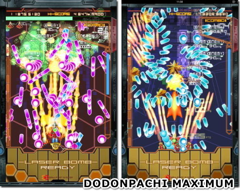 DODONPACHI MAXIMUM