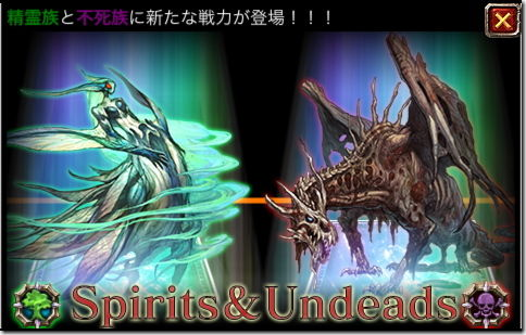 update20110713