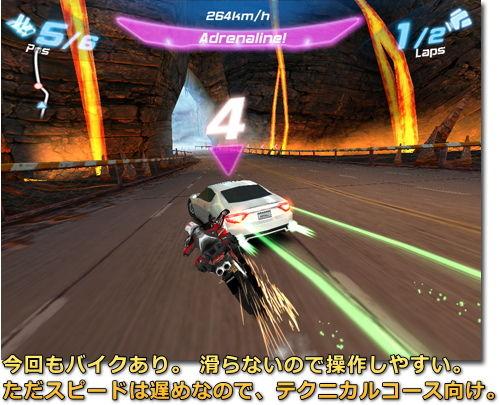 アスファルト6 asphalt6 adrenaline