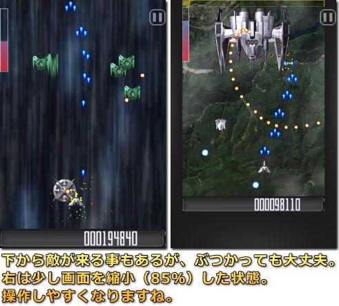 Shooting Game (仮)